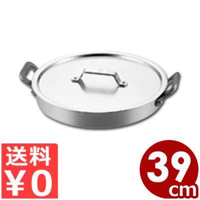 カツ丼鍋 ハンドル付き 39cm アルミ製/魚の煮物にも好適 平たい両手鍋 《メーカー取寄/返品不可》