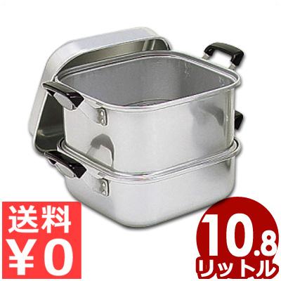 業務用蒸し鍋 アカオアルミ 角型蒸し器 一重 30cm 下鍋付き/アルミ蒸籠 セイロ せいろ 《メーカー取寄/返品不可》