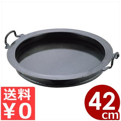 山田工業所 鉄製 餃子鍋 42cm/鉄鍋餃子作り フライパン