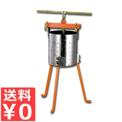 業務用 餃子絞り器 18-8ステンレス製/餃子のあん作りに 刻んだ野菜をしぼって水切り!