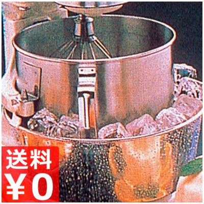 キッチンエイド 水ジャケット K5A-WJ/ボウル 湯煎 冷却 《メーカー取寄/返品不可》