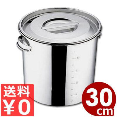 UK キッチンポット 目盛り付き 円筒形深型 30cm 18-8ステンレス製/食材ストッカー、調味料保存容器、ソース入れに 食材保管ポット