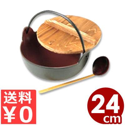 五進 鉄ホーロー田舎鍋 24cm 杓子付/いろり鍋 レトロ 蓄熱性 鋳鉄 お玉付き