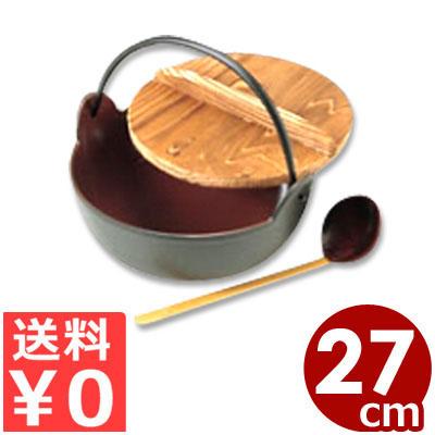 五進 鉄ホーロー田舎鍋 27cm 杓子付/いろり鍋 レトロ 蓄熱性 鋳鉄 お玉付き