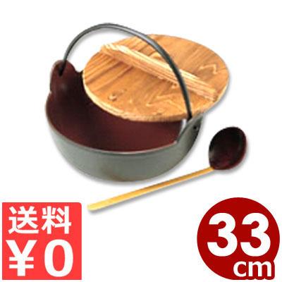 五進 鉄ホーロー田舎鍋 33cm 杓子付/いろり鍋 レトロ 蓄熱性 鋳鉄 お玉付き 《メーカー取寄/返品不可》