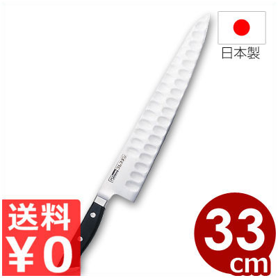 グレステン包丁 牛刀 33cm リブ付き 733TK/国産ステンレス包丁 肉用包丁 シェフナイフ