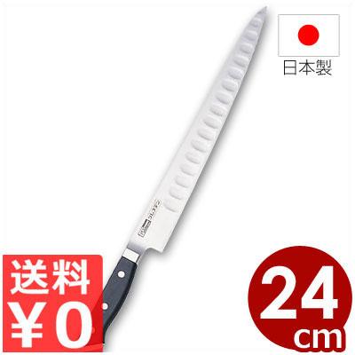 グレステン包丁 筋引 24cm リブ付き 724TSK/国産ステンレス包丁 肉用包丁 スライスナイフ