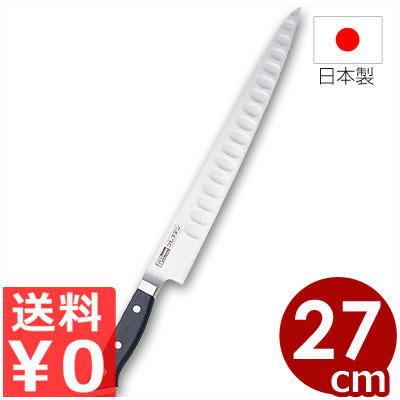 グレステン包丁 筋引 27cm リブ付き 727TSK/国産ステンレス包丁 肉用包丁 スライスナイフ