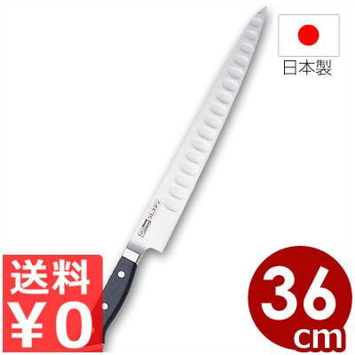 グレステン包丁 筋引 36cm リブ付き 736TSK/国産ステンレス包丁 肉用包丁 スライスナイフ 《メーカー取寄/返品不可》