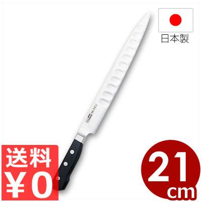 グレステン包丁 プロティナイフ 21cm リブ付き 021TK/国産ステンレス包丁 切り分けナイフ
