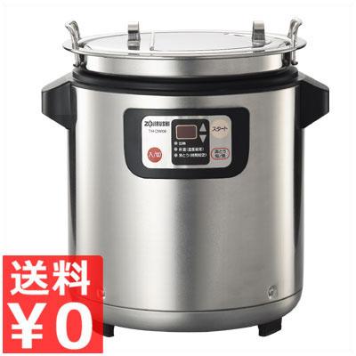 象印 マイコンスープクックジャー6.0L TH-DW06(XA)/煮詰まりにくい スープを温かいまま保存 《メーカー取寄/返品不可》