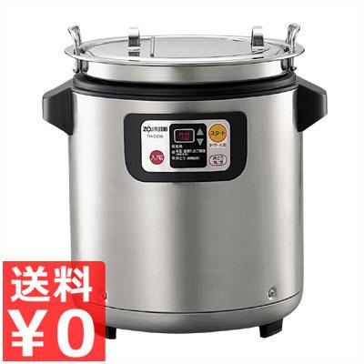 象印 温泉玉子&スープクックジャー TH-DE06(XA)/煮詰まりにくい スープを温かいまま保存