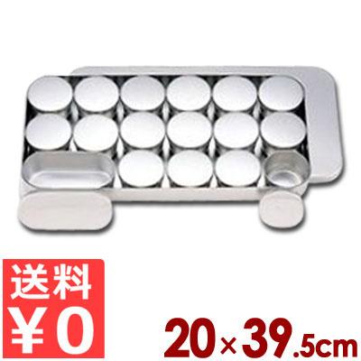 SW 検食容器 A型 中子小16+大1個 20×39.5cm 18-8ステンレス製/給食 学校 入れ物 容器 保存 保管 小分け