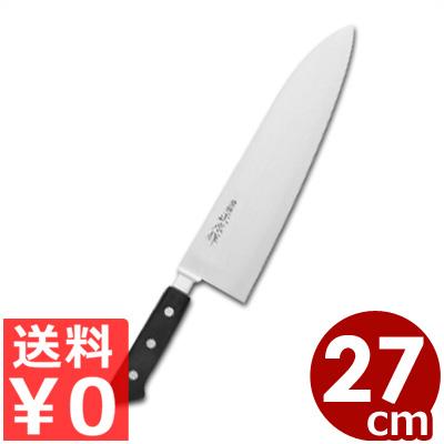 正広包丁 日本鋼口金付き牛刀 小間切 270mm 13027 職人向け 業務用庖丁/シェフナイフ 肉 ステンレス
