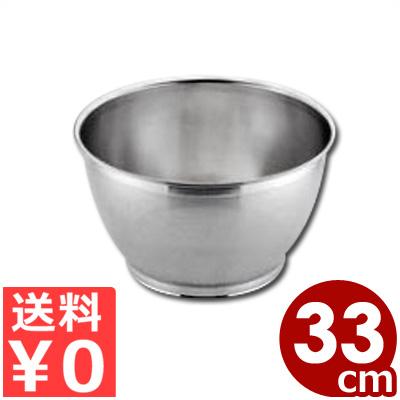 UK 18-8ステンレス パンチング米あげさる 33cm/水切り 料理 シンプル