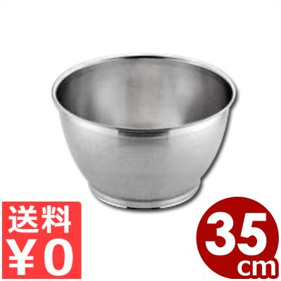 品質が UK 料理 18-8ステンレス シンプル パンチング米あげさる 35cm/水切り 料理 UK シンプル, アツミグン:9124c9c1 --- supercanaltv.zonalivresh.dominiotemporario.com