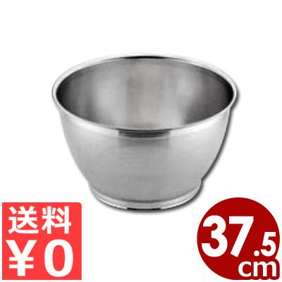 UK 18-8ステンレス パンチング米あげさる 37.5cm/水切り 料理 シンプル