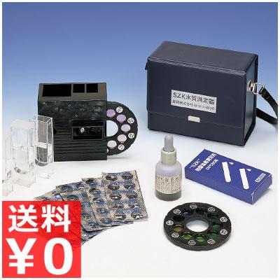 鈴研 PH残留塩素計 DPD法ダイヤル式/水道水 健康 不純物 計測器 水質測定器