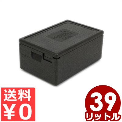 運搬ボックス エレクター サーモ・フューチャー・ボックス GN1/1 プレミアム 60×40×高さ28cm TF10040/軽量コンテナ 運搬容器 通い箱 《メーカー取寄/返品不可》