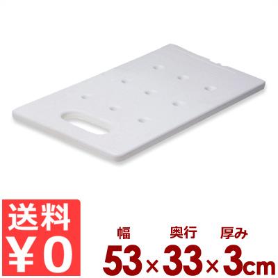 エレクター サーモ・フューチャー用 クールパック GN1/1 TF70788/保冷剤 冷たい 冷やす 《メーカー取寄/返品不可》