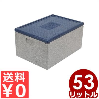 運搬ボックス エレクター サーモ・フューチャー・オールラウンド プレミアム 68.5×48.5×高さ26cm TF12640/軽量コンテナ 運搬容器 通い箱 《メーカー取寄/返品不可》