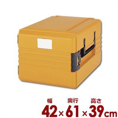 運搬ボックス エレクター リーバー・サーモポート 600K(GNパン1/1サイズ) 蓋ロック機構付き保温コンテナ 42×61×高さ38.6cm/箱 入れ物 容器 ケース ボックス 保管 運搬 《メーカー取寄/返品不可》