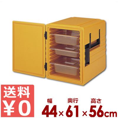 運搬ボックス エレクター リーバー・サーモポート 1000K(GNパン1/1サイズ) 蓋ロック機構付き保温コンテナ 43.5×61×高さ56.1cm/箱 入れ物 容器 ケース ボックス 保管 運搬 《メーカー取寄/返品不可》