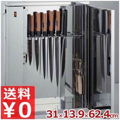 包丁殺菌庫 D-4S 4本+3本(小刀)格納可能 対応刃渡り最大40cm/業務用 包丁の衛生管理 収納 保管《メーカー直送 代引/返品不可》