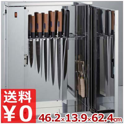 包丁殺菌庫 D-8S 8本+7本(小刀)格納可能 対応刃渡り最大40cm/業務用 包丁の衛生管理 収納 保管《メーカー直送 代引/返品不可》