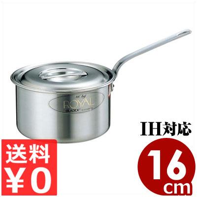 ロイヤル シチューパン(XWD)16cm/1.7リットル IH(電磁)調理対応 18-10ステンレス片手鍋/深底構造両手鍋 煮込み料理