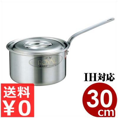 ロイヤル シチューパン(XWD)30cm/12リットル IH(電磁)調理対応 18-10ステンレス片手鍋/深底構造両手鍋 煮込み料理