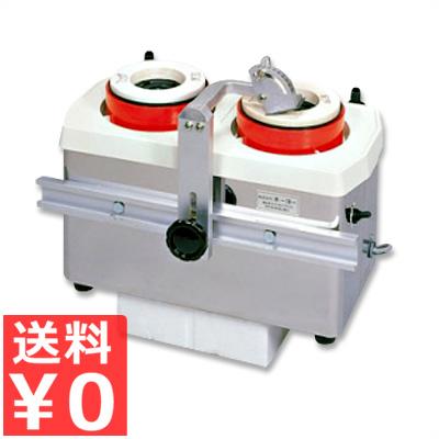 ホーヨー ツインシャープナーW MSE-2 水流循環式 電動刃物研磨機/業務用 包丁 ハサミ 研ぎ器 切れ味 手入れ 簡単