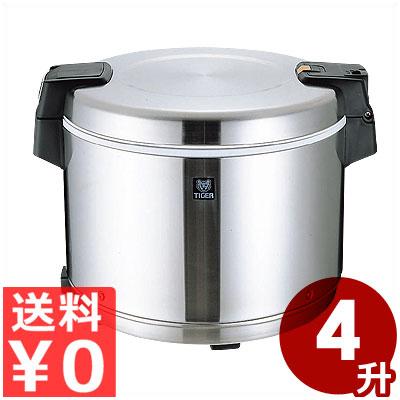 タイガー 業務用電子ジャー 保温専用 4升 80杯分 ステンレス JHC-720A(STN)/炊いたご飯の保温容器