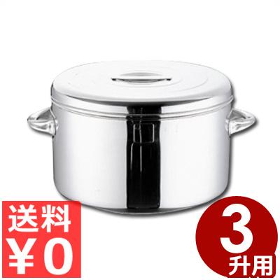 桃印 オールステンレスジャー 14L 米飯保温6L(3升) KJ-600 18-8ステンレス製/おひつ ご飯 温かい 移し替え 保存