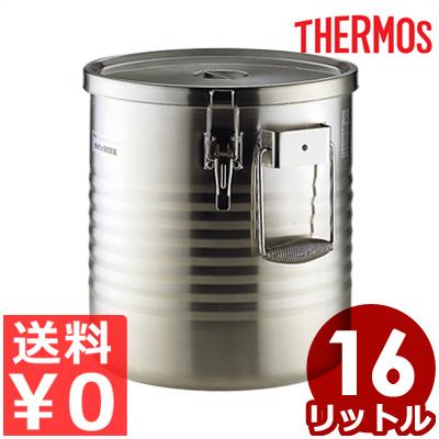 料理の味を煮詰めずに保温します。 サーモス 高性能保温食缶 シャトルドラム 16L 液漏れを防ぐパッキン付き JIK-W16 運搬用/入れ物 容器 温かい ロック 漏れにくい