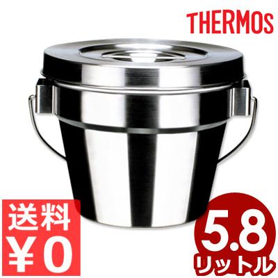サーモス 高性能保温食缶 シャトルドラム 5.8L GBB-06/入れ物 容器 温かい ロック 漏れにくい