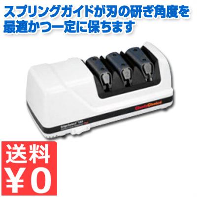 デロンギ シェフスチョイス 包丁研ぎ器(シャープナー) エッジセレクト 120/電動 手入れ 切れ味 手軽 簡単
