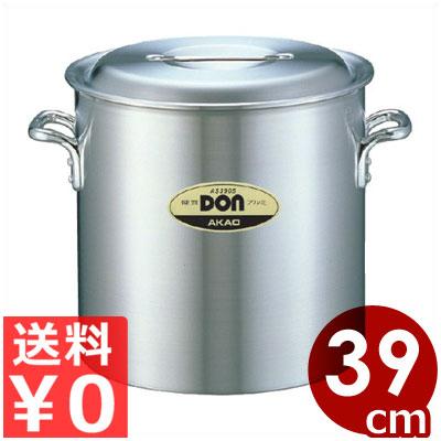 DON アルミ寸胴鍋 39cm/46リットル/アルミ製 業務用 ずんどう鍋 スープ鍋