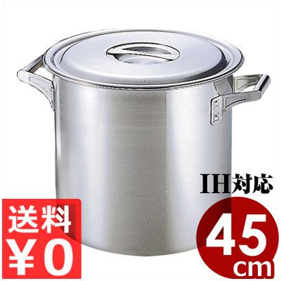 ロイヤル CLADEX 寸胴鍋(XDD)45cm/70リットル IH(電磁)対応 18-10ステンレス製/業務用ステンレス寸胴鍋 ハイパワー対応ハイパワー対応 スープ鍋