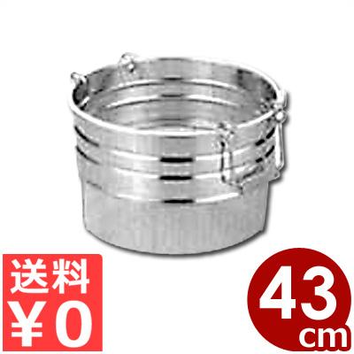 弁慶 寸胴型ざる 取手付き 43cm 18-8ステンレス製/水切り 料理 深型 持ち手
