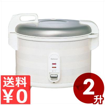 パナソニック 電子ジャー炊飯器 2升 SR-UH36P-W/炊いたご飯の保温容器