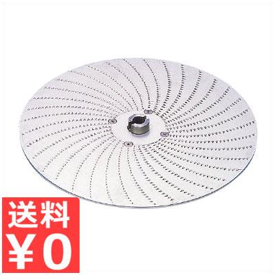 SS-350A(1311601)用おろし円盤 SS-D100/交換 取替え アタッチメント オプション 《メーカー取寄/返品不可》
