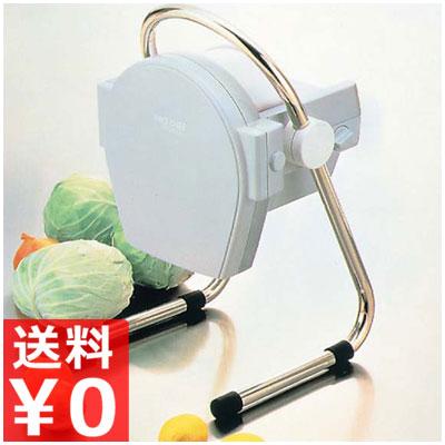 業務用フードスライサー プロシェフ PROCHEF 電動式ミニスライサーSS-250C/野菜のカット・スライスを高速で処理!