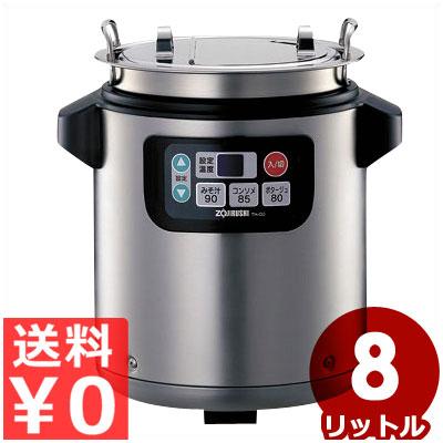 象印 マイコンスープジャー8.0L TH-CU080(XA)/煮詰まりにくい スープを温かいまま保存