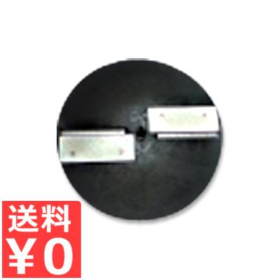 スライスボーイMSC-90用 千切り円盤/取替え 交換 替刃 オプション アタッチメント