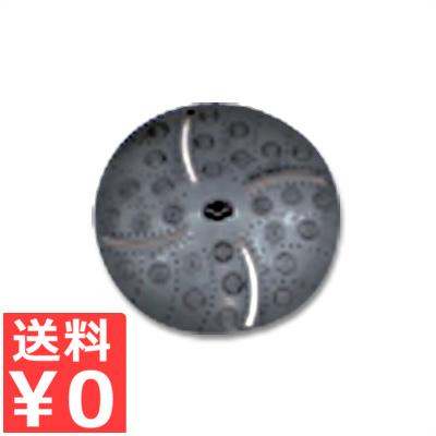 スライスボーイMSC-90用 おろし円盤/取替え 交換 替刃 オプション アタッチメント