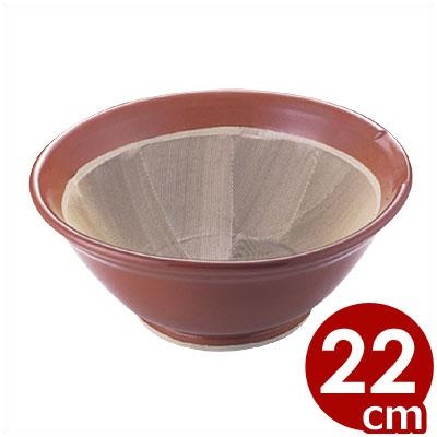 信頼出来る日本製のすり鉢です 1340907 直営ストア 上物すり鉢 7号 Φ22×高さ9cm 擂鉢 日本製 胡麻和え 白和え 値下げ 013409007 常滑産