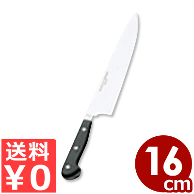 ドライザック スペシャルグレード 牛刀 16cm 4582-16SG/W?STHOF ヴォストフ ヴュストホフ ヴォストホフ ドイツ製包丁 シェフナイフ 肉 切れ味 耐久性