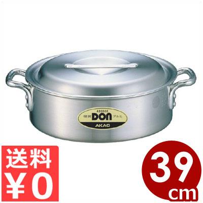 DON アルミ外輪鍋 39cm/15リットル/煮込み料理 丈夫 《メーカー取寄/返品不可》