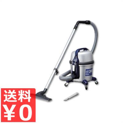 パナソニック 店舗用掃除機 MC-G3000P-S 高吸引力モデル/国産掃除機 業務用クリーナー ハイパワー掃除機